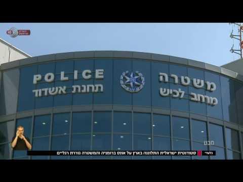 מבט-  ערבי ישראלי אנס סטודנטית ישראלית ברומניה
