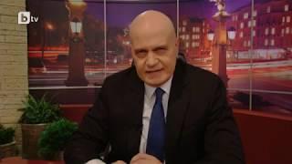 Шоуто на Слави: Гостува Иван Кулеков,  07.01.2019
