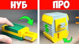 как сделать из лего простой сейф