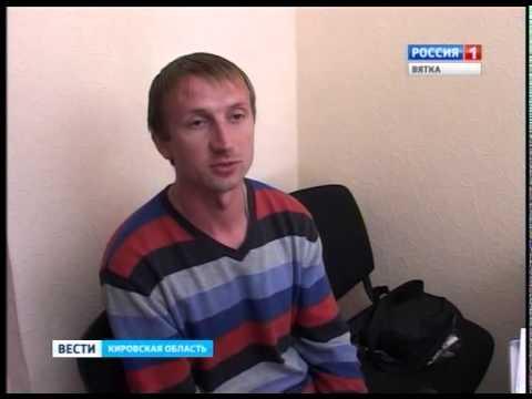 Брифинг В. Быкова (ГТРК Вятка)