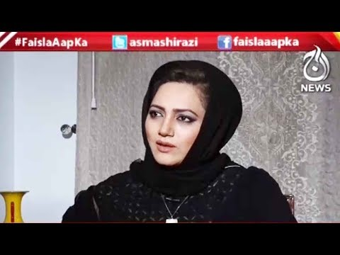 Faisla Aapka - 22 May 2018 - Aaj News