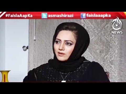 Faisla Aapka - 22 May 2018 - Aaj News