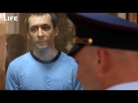 Как живётся экс-полковнику Захарченко в колонии?