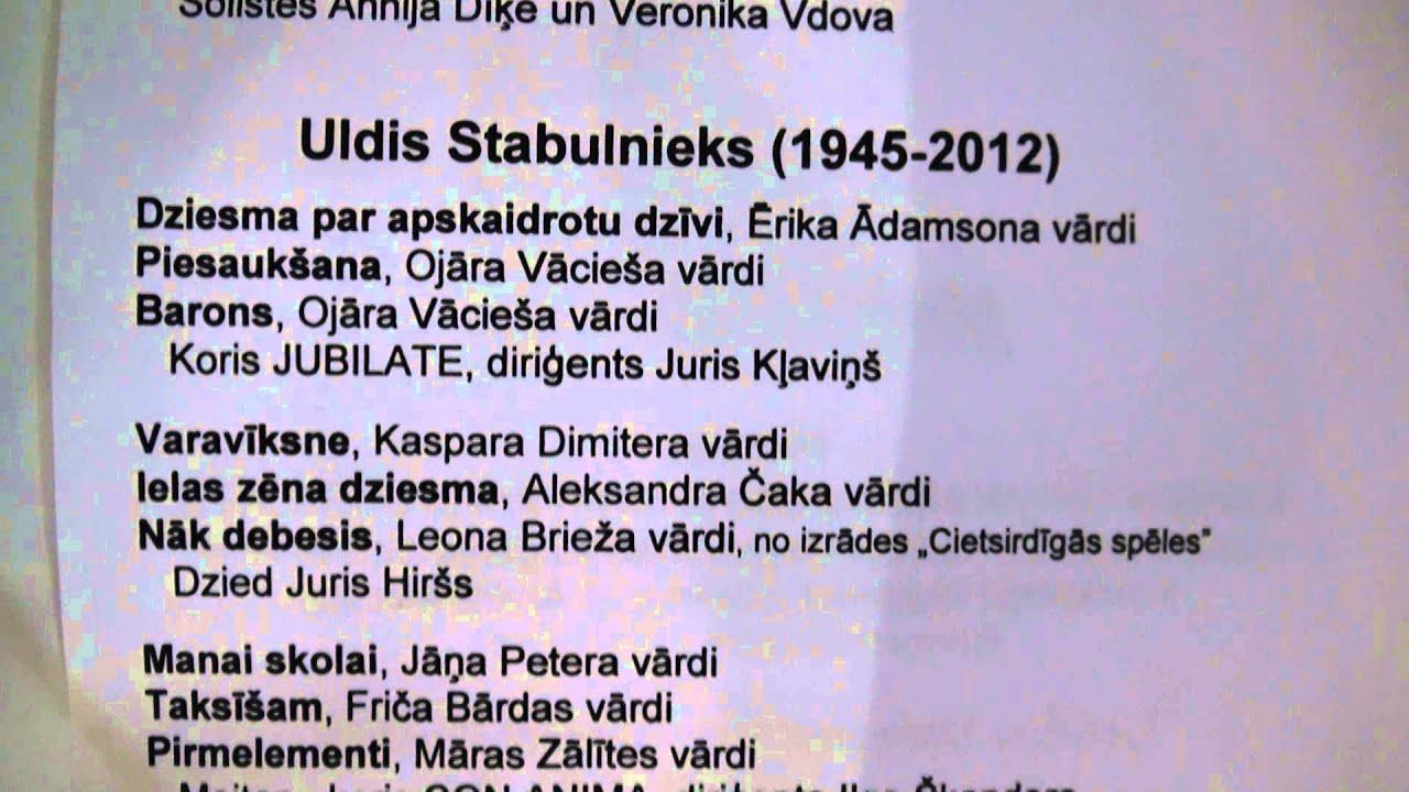 """00084 Ulda Stabulnieka piemiņas koncerts """"70 gadi ar Latviju"""". LVU aulā 21.11.2015"""