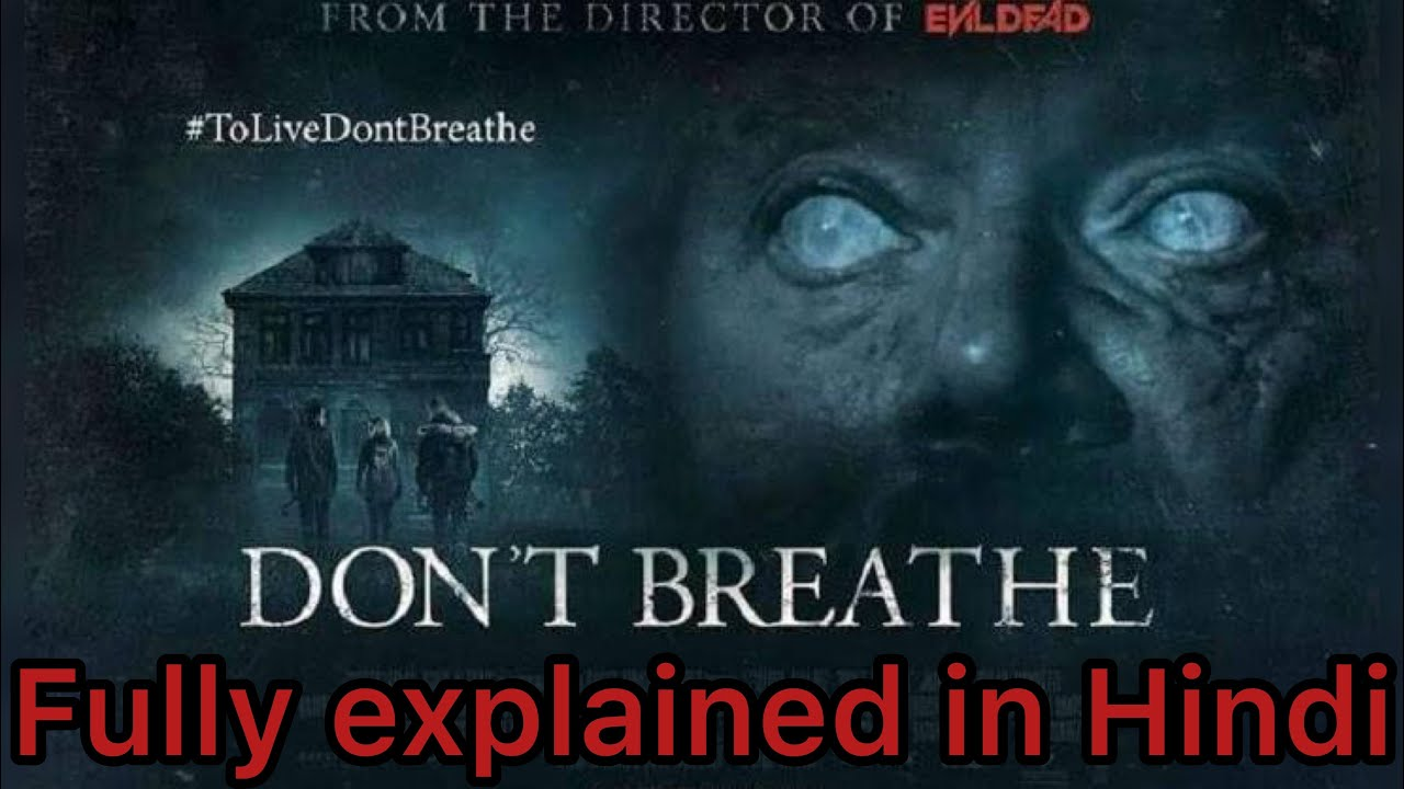 DonT Breathe Netflix