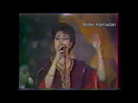 Naima Samih Hada nassibi نعيمة سميح هدا نصيبي