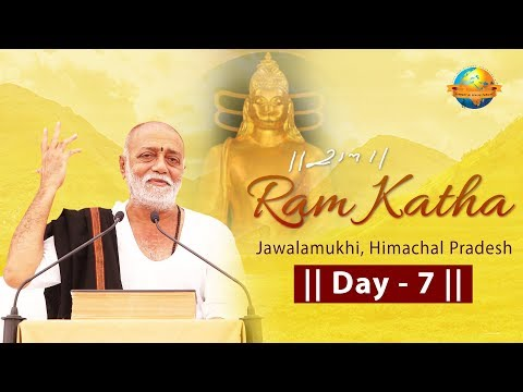 Morari Bapu  Ram Katha  Manas  Jawala Devi  Day  7  Jawalamukhi Himachal Pradesh
