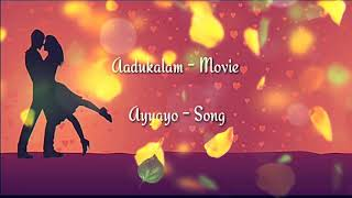 Best Female Humming voice in Tamil songs compilation - Highlight voice - Sing in the Rain