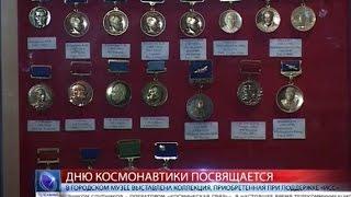 видео Вести - 120 уникальных экспонатов: репортаж из