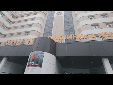 Новое здание поликлиники № 5