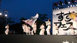すずフェス2011。舞來瞳(プライド)