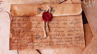 Как появились первые почтовые конверты?