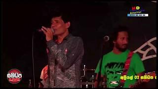 Perada Dathe Weli - Vijaya Bandara Welithuduwa With Sanidapa Live 2017