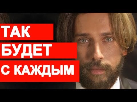 Галкина хотят убрать !!!  Уже НАЧАЛОСЬ  Киселев, Соловьев, Скобеева, Шейнин не давольны Галкиным /