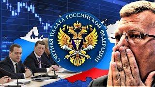 Пенсии С Такими Шикарными Пенсиями и Зарплатами Крах Экономики России Неизбежен