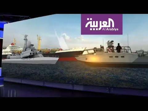 -الموج الأحمر – 2-.. مناورات مشتركة في السعودية لحماية الممرات البحرية  - نشر قبل 9 ساعة