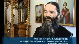 видео Свято-Троицкий Преподобного Александра Свирского монастырь