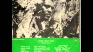 Tilahun Gessesse -  Agatami Hono አጋጣሚ ሆኖ  (Amharic)
