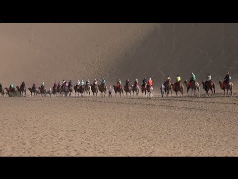 The Chinese Silk Road (From Kashgar To Beijing)