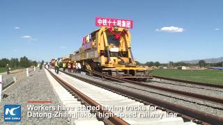 Datong-Zhangjiakou high-speed railway under construction in N China