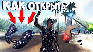 Download Video/Audio Search for corrupted gloves ark