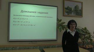 Применение информационно-коммуникационных технологий на занятиях математики