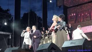 Song & Dance Festival, Rigas Svetki / Rīgas Svētki / Riga City Day / Танцы&Песни