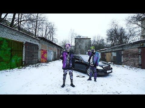 Смотреть клип Лазерная Борода - Короли Пятиэтажек Feat. Триптилоид