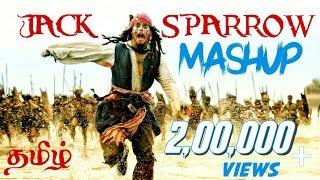 Captain Jack Sparrow tamil mashup  2018 || Tribute to Captain Jack Sparrow Fans