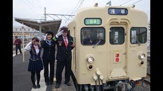 鉄音アワー709号 東武8000系8111F編成使用「スーパーベルズと行く東武循環ライナー」 ミニダイジェスト
