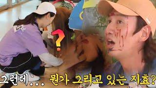 이광수, '화백' 송지효 손끝에서 예술 작품으로 재탄생!