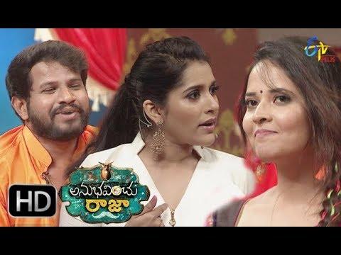 "Anubhavinchu Raja   24th February 2018   Full Episode 01   ""Anusuya& Rashmi""   ETV Plus"