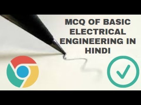 #MCQ OF #BASIC #ELECTRICAL #ENGINEERING IN #HINDI