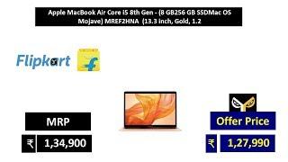 Apple MacBook Air Core i5 8th Gen - (8 GB256 GB SSDMac OS Mojave) MREF2HNA  (13.3 inch, Gold, 1.2
