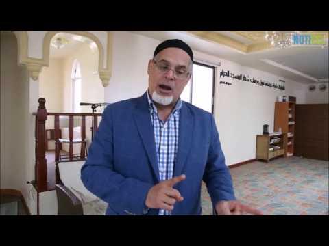 CAIR-FL trains Puerto Rico Muslim Community on Trump's #MuslimBan E.O