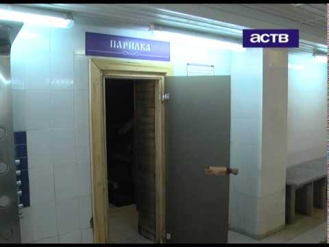 южно-сахалинские секс-знакомства