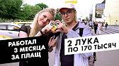 Предлагаем купить kappa в интернет магазине одежды lecatalog. Ru по привлекательным ценам. Качество, ассортимент, скидки, все размеры,