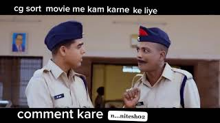 Dabang daroga cg movie comedy scene