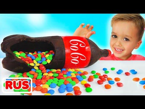 Влад и Никита   Челлендж с Шоколадом и газировкой и другие веселые истории для детей