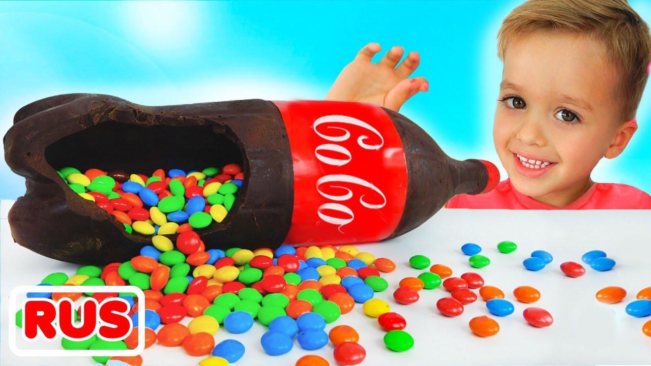 Влад и Никита | Челлендж с Шоколадом и газировкой и другие веселые истории для детей