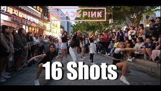 [KPOP IN PUBLIC] 블랙핑크(BLACK PINK) - '16 Shots' Cover Dance 커버댄스 4K (Stefflon Don - 16 Shots)