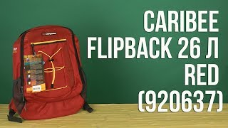 Розпакування Caribee Flipback 26 л Red 920637