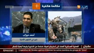 الجيش الجزائري يتمكن من تدمير مخابئ الإرهابيين