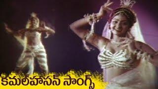 Kamal Hassan (Guru) Songs - Naa Vandanam - Sridevi