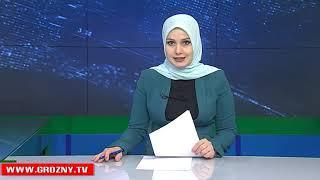 Полный выпуск новостей от 24.09.2018