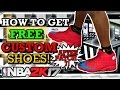 NBA 2K17 HOW TO GET FREE CUSTOM SHOES!! (AFTER PATCH 7!) (STOP WASTING YOUR VC!!)
