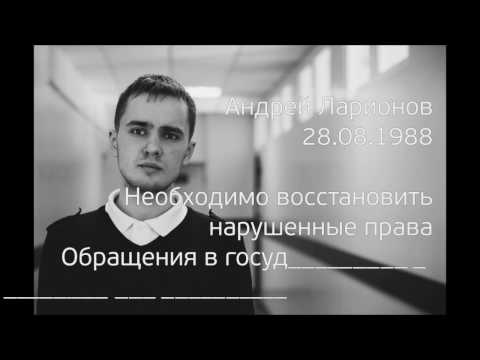 Гомельский государственный университет им. Франциска