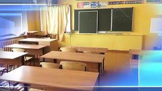 О ремонтах школ