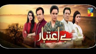 Be Aitbaar Full OST - Drama Song With Lyrics