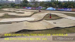Jonathan Yeung TEKNO NB48.4 with ALPHA DRAGON IV engine at XMG 2017 Dec 30